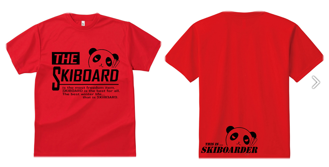 a001-red