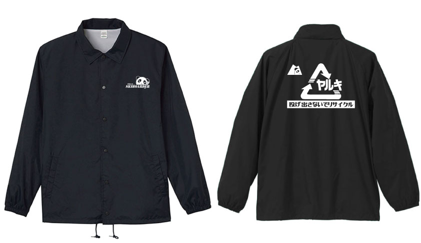 a004-coachjacket